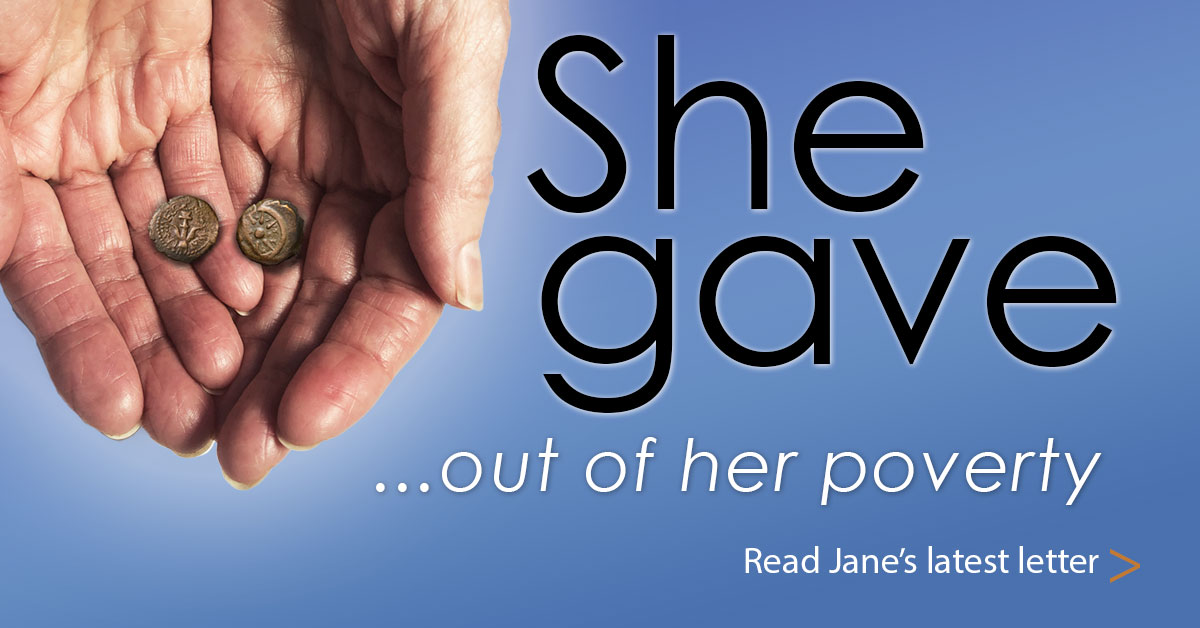 She Gave - 2020 FYE Appeal